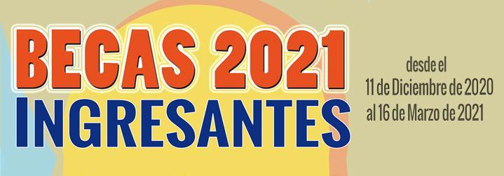 becas2021ingreso